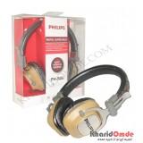 هدست بلوتوث رم خور Philips مدل PH-B06 برنز