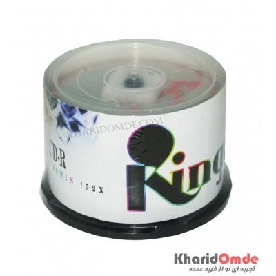 CD خام King باکس 50 تایی