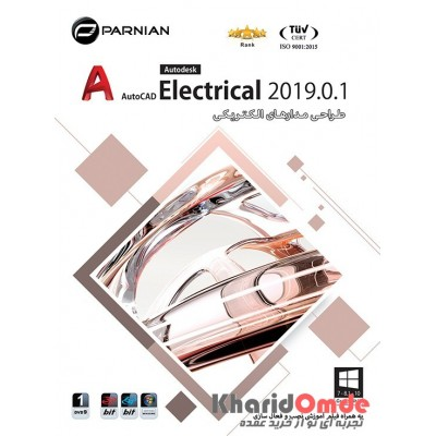 AutoCAD Electrical 2019.0.1