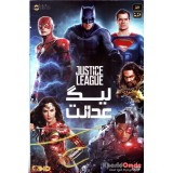 لیگ عدالت - Justice League