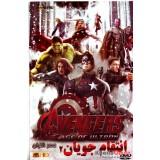 انتقام جویان 2 - Avengers