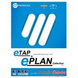 ETAP & EPLAN Collection (Ver.2)