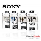 هندزفری Sony مدل MDR-110 رنگی