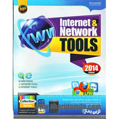 Internet & Network Tools 2014
