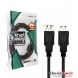 کابل USB افزایش طول 3 متری مدل KNET UC505