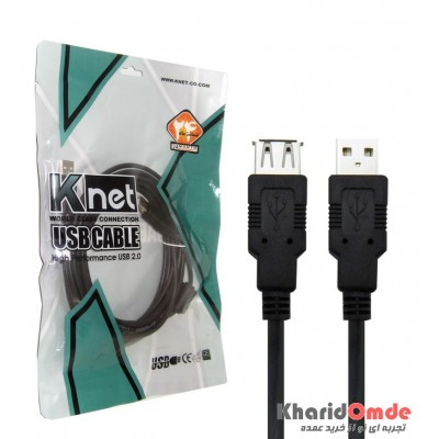 کابل USB افزایش طول 5 متری Knet