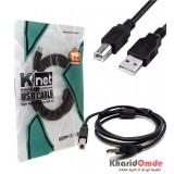 کابل پرینتر USB شیلدار 5 متری Knet