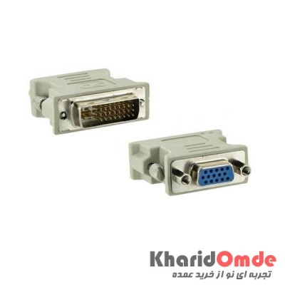 تبدیل VGA به V-net DVI