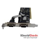 کارت PCI به 9 پین (پورت سریال) Wipro