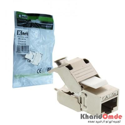 کیستون قفل دار Knet STP Cat6 A مدل K-N1116