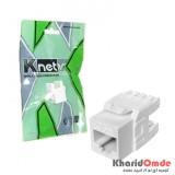 کیستون روکار 180 درجه Knet Cat5 e مدل K-N1099