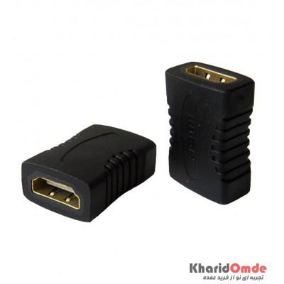 رابط دو سر مادگی HDMI