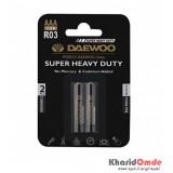 باتری نیم قلمی Daewoo مدل R03 (پک 2 تایی)