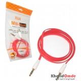کابل 1 به 1 صدا MW-Net فلت رنگی
