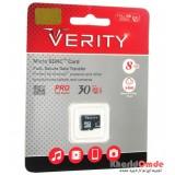 رم موبایل Verity 8GB MicroSDHC 30MB/S 200X بدون خشاب