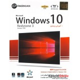 windows 10 Redstone 3 UEFL support
