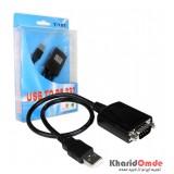 تبدیل USB به پورت سریال V-net RS232