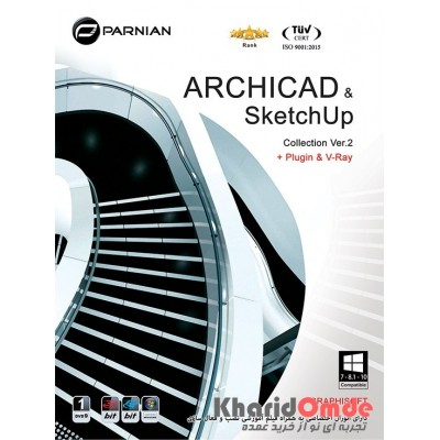 ArchiCAD & Sketchup Collection (Ver.2)