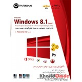 Windows 8.1 Update 3 & Assistant (Ver.8)