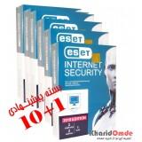 بسته 10+1 آنتی ویروس ESET INTERNET SECURITY یک ساله 4 کاربره
