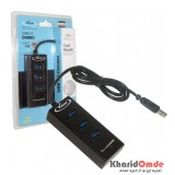 هاب USB + رم ریدر کلیددار Venous Combo مدل PV-HR194