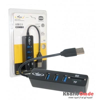 هاب USB + رم ریدر Venous Combo مدل PV-HR190