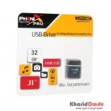 فلش Phonix Pro مدل 32GB J1 (New Pack)