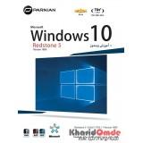 Windows 10 Redstone 5 v1809 Build 17763.1 (DVD5)
