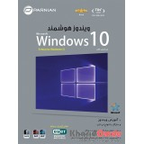 Smart Windows 10 Redstone 5 (Ver.7)