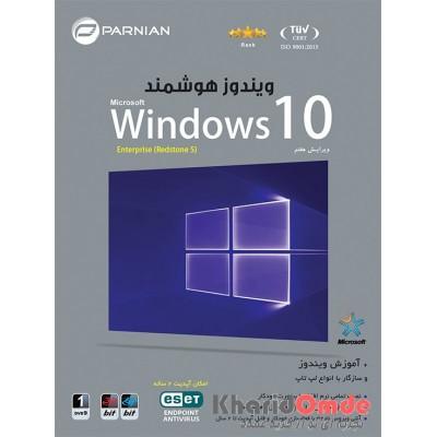 Smart Windows 10 Redstone 5 (Ver.7)