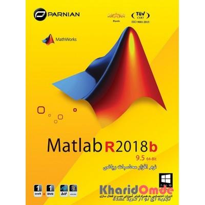 Matlab R2018b (64-bit)