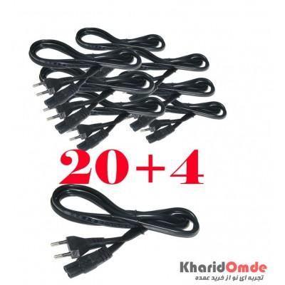 بسته 4+20 کابل برق 2 پین درجه یک Detex