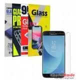 محافظ گلس صفحه نمایش 9H مناسب برای گوشی J7 Pro