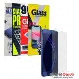 محافظ صفحه نمایش 9H مناسب برای گوشی A7