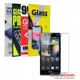 محافظ صفحه نمایش 9H مناسب برای گوشی G530