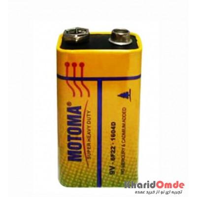 باتری کتابی MOTOMA مدل 9V 6F22