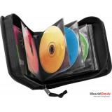 کیف CD چرمی 40 تایی BBk
