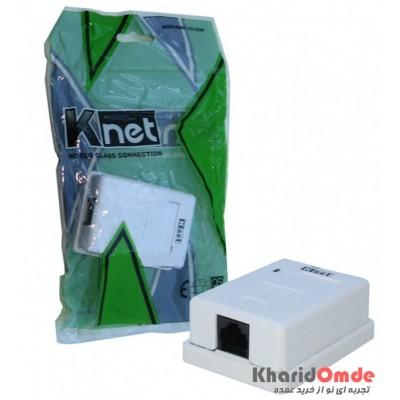 پریز روکار تک پورت شبکه Knet مدل KP-N1106 Cat6