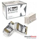 سوکت 100 تایی knet مدل Rj54 Cat 6 SFTP ( شیلدار)