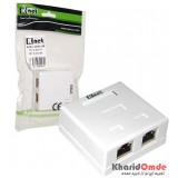 پریز روکار 2 پورت شبکه Knet Cat 6 SFTP مدل K-N1120