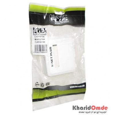 پریز روکار شاتردار 2 پورت شبکه Knet Plus مدل KP-N1108