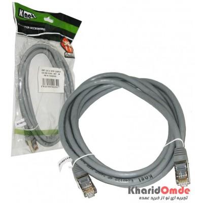 کابل شبکه Cat 6 SFTP پچ کرد 2 متری Knet