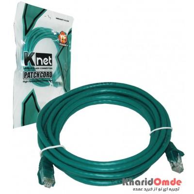 کابل شبکه Cat6 پچ کرد 3 متری Knet