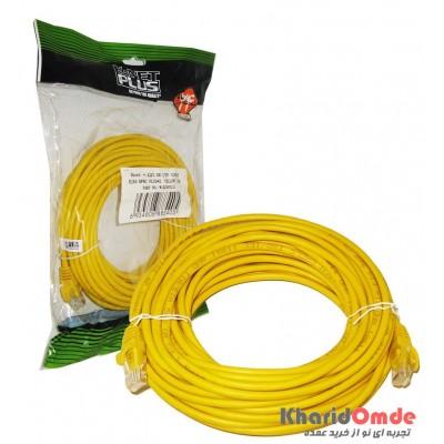 کابل شبکه Cat5 پچ کرد 15 متری Knet Plus