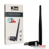 دانگل Wifi شبکه آنتن دار Knet 5DBI 300M