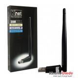 دانگل Wifi شبکه آنتن دار Knet 3DBI 300M