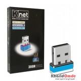 دانگل Wifi شبکه بی سیم Knet 300M