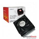 فن INTEL CPU مدل 478-D