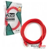 کابل شبکه Cat5 پچ کرد 2 متری Knet