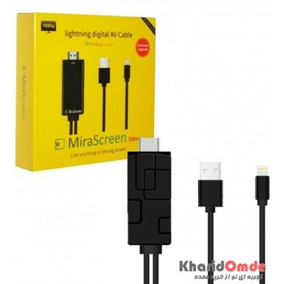 کابل اتصال آیفون به HDMI برند MiraScreen مدل LD10